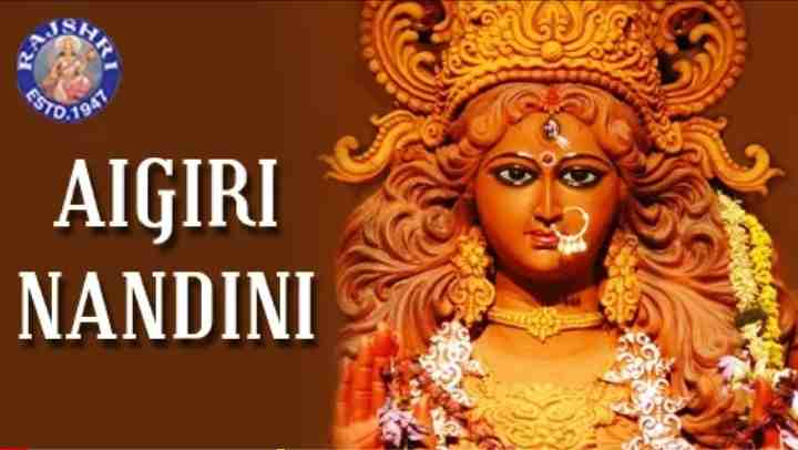 Aigiri Nandini Lyrics - Kannada Devotional song