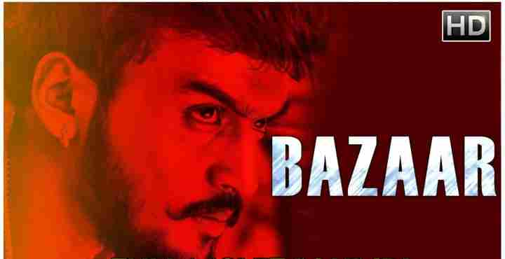 Bazaar Kannada movie song lyrics