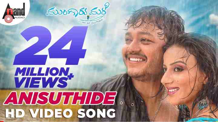 Anisuthide lyrics - Mungaru Male