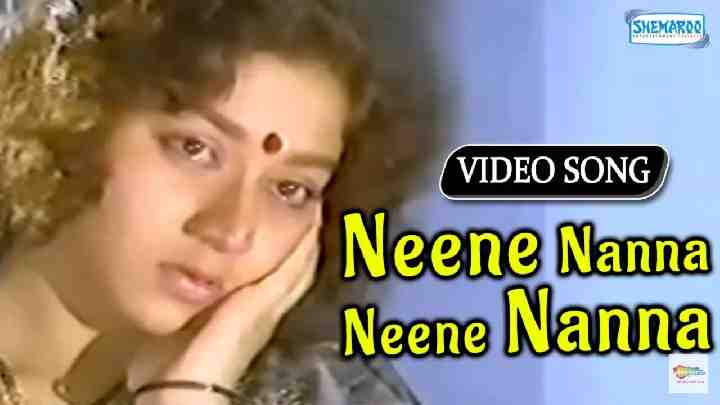 Neene Nanna Neene Nanna lyrics - Mane Devru
