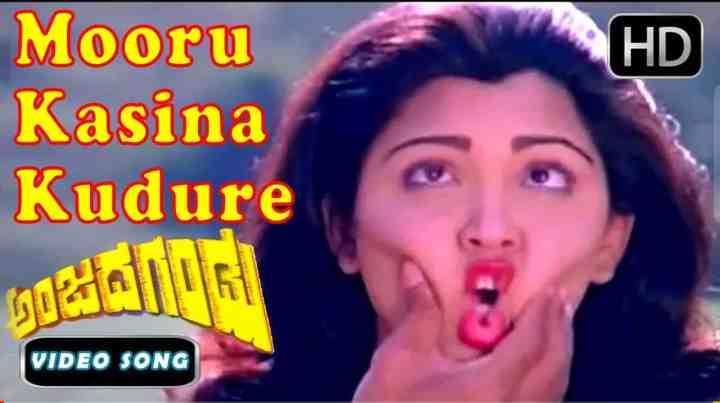 Mooru Kaasina Kudure lyrics - Anjada Gandu