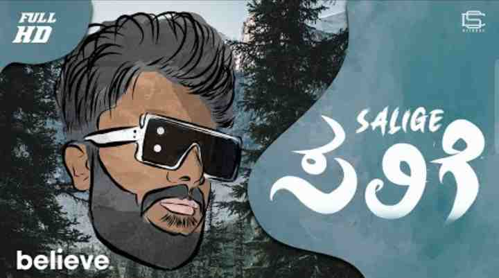 Salige lyrics – Chandan shetty