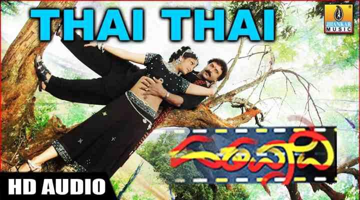 Thai Thai lyrics - Hatavadi